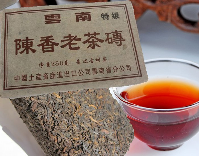 20 Years Aged Puer Tea 90 s Old Pu erh Tea Yunnan Pu er Brick Tea