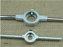 Envío gratis de métricas 25 mm ( M7-M9 ) llave del grifo circular mueren mano bisagra Die herramientas de roscado torno modelo ingeniero tema creador