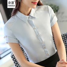 2016 New fashion female Short sleeve chiffon shirt elegant OL women's plus size blouse office ladies work wear formal white tops