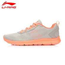 Buy Li-ning 2016 Women Running Shoes Breathable Mesh Autumn Jogging Sneakers Sport Woman Free Run Li Ning Womens Arhl046 for $26.85 in AliExpress store