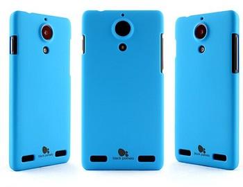 For zte nubia z5 phone case zte nubia z5 mobile phone case protective case cell phone case