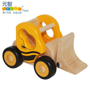 Children Kids Baby Wooden Toys Cars Mlv Series i - Navvy Grab Digger Excavator Mining Machine Engineering Diecast Set(China (Mainland))