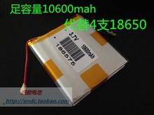 3.7 В 10600 мАч класс батарея лития полимера аккумуляторная для мобильных устройств по батареи 18 * 65 * 75 мм