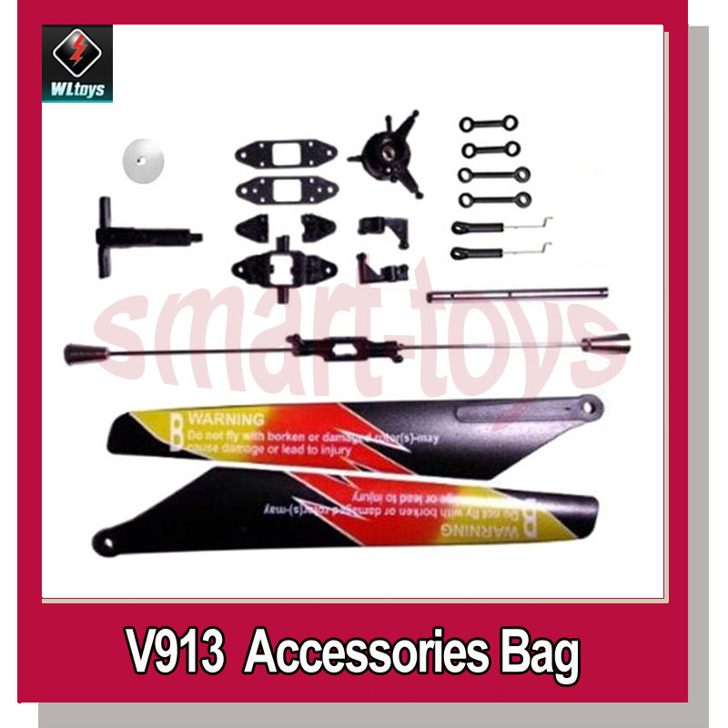 V913 balance bar Blade Ball Head Main Shaft Connect Buckle Accessories Bag for Wltoys V913 RC Helicopter spare parts(China (Mainland))