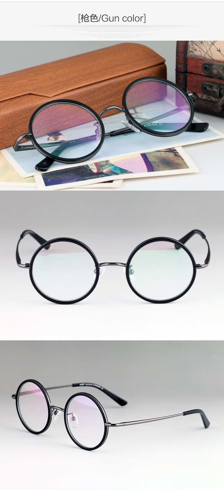 Mini Glasses Frame Decoration
