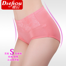 2015 Seamless Lace High Waist Underwear Women Plus Large Code Calcinha Sexy Briefs Abdomen Soft Comfortable Panties 4NK038(China (Mainland))