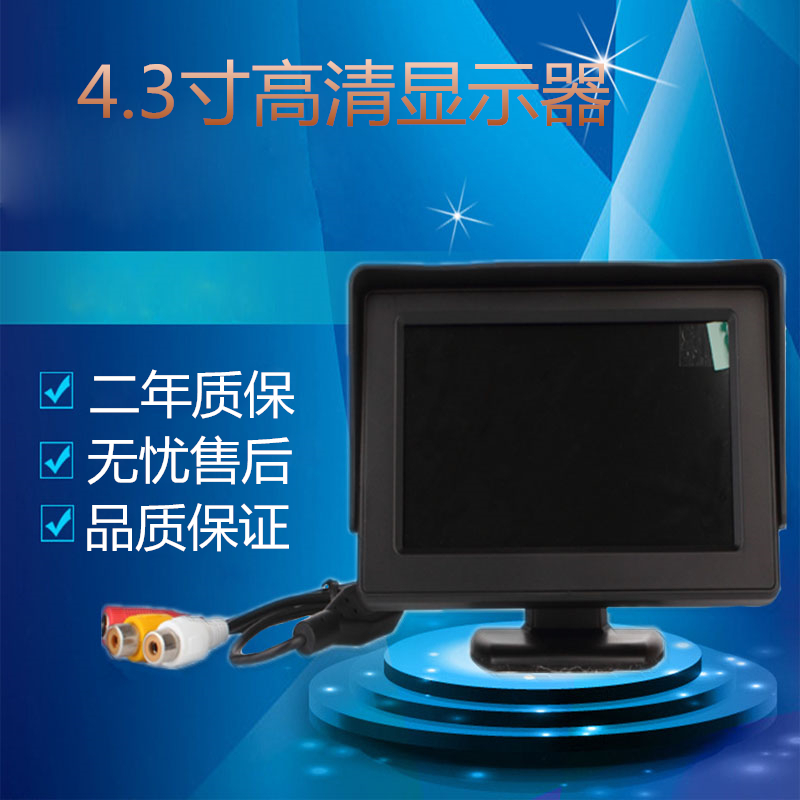 4.3 Inch Color TFT LCD Digital CCTV Car Auto Rearview Backup Security Pack Packing Monitor Screen Reverse Camera Kit DVD VCR GPS(China (Mainland))