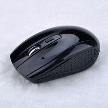 Дешевая удобная беспроводная мышка