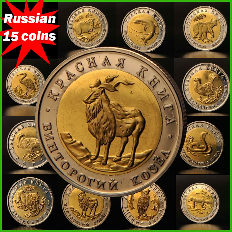 Russian Gift Coin 15 PCS Animal Coin/Copy Coins Russia/Commemorative Euro Coins(China (Mainland))