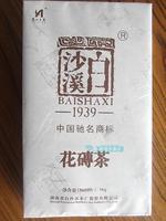 Анхуа черный чай цветок кирпичный чай 1 кг сокровища
