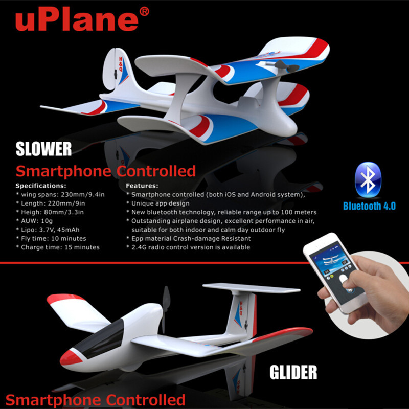 remote control helicopter for 7 year old with 32398138596 on Rc 6 Axis Quadcopter Flying Drone furthermore Syma X5c Quadcopter Review together with Clipart Blank Ticket in addition 32398138596 additionally Air Hogs Hover Assault.