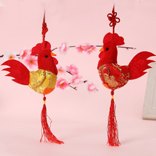 1PC New China Wind 8cm Little Chicken Pendant Plush Rooster Cock Small Doll Gift Plush Toy Decor Pendant Toy Wedding Gifts(China (Mainland))