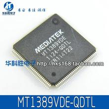 (old)MT1389VDE-QDTL LCD decoder chip car DVD accessories IC (5pcs / lot)(China (Mainland))