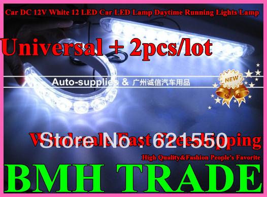 Дневные ходовые огни BMH DC12V 12 2 + Freeship дневные ходовые огни сплошной диод купить