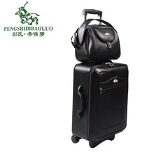 Female/Male PU Leather Travel Luggage Set 20 Inch Fixed Wheels Trolley Suitcases+Travel Bag Sets Black/Red/Coffee Colors(China (Mainland))