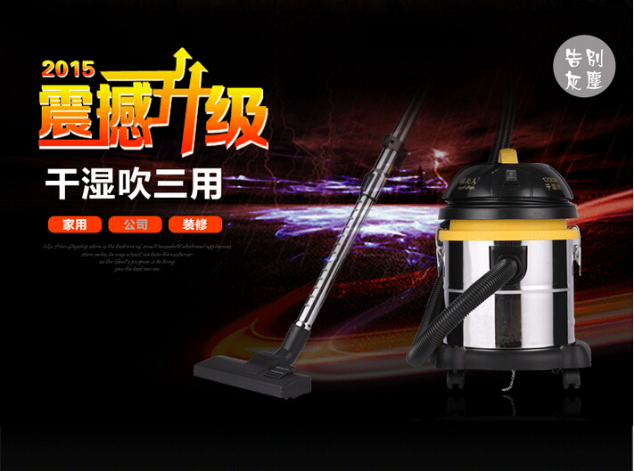 Best Quality Household Vacuum Cleaner business Super Power dry wet blow 3 use dust collector big volume 20L(China (Mainland))