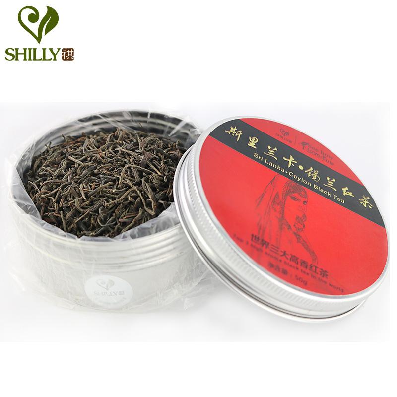 2016 NEW arrival 50g Ceylon Black Tea Sri lanka Organic Tea protect stomach three high aroma tea in the world(China (Mainland))