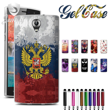 Phone Cases For Doogee Homtom HT7 Cubot Note S UMI Rome X Soft Silicone TPU cases For Sony Xperia M2 Umi LondonTempered Glass