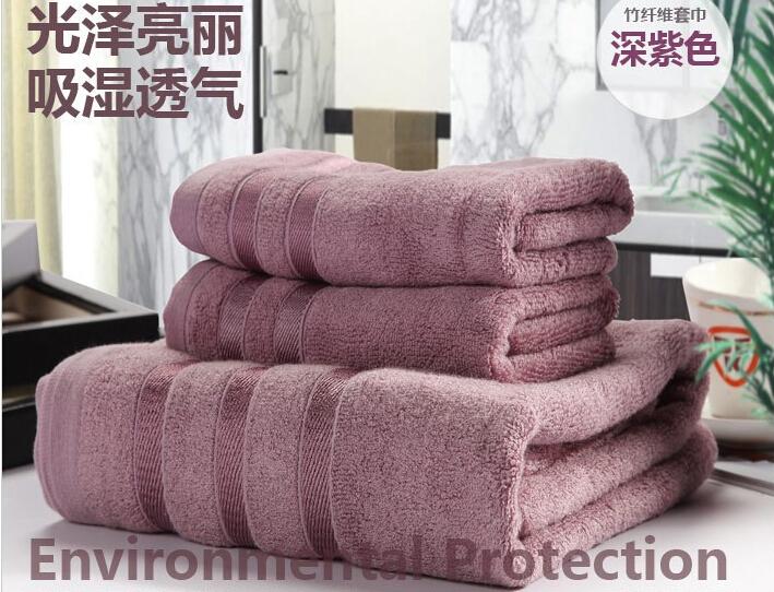 2014 new 100% towel set brand Cotton towel sets / three-piece bath towel cotton towel gift sets 600g 34cm*76cm*2p 70cm*140cm*1p(China (Mainland))