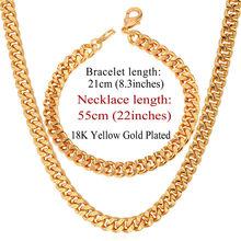 U7 Dubai Gold Farbe Halskette Set Mit Partei Schmuck Großhandel Kubanischen Kette Halskette Armband Männer Schmuck Set S577(China)