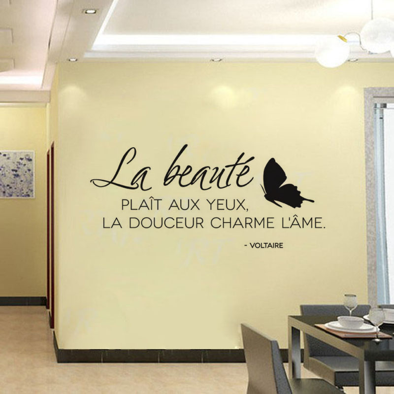 Beauty Pleases The Eye Wall Sticker French Home Decor Vinyl Removable Butterflies Wall Decal