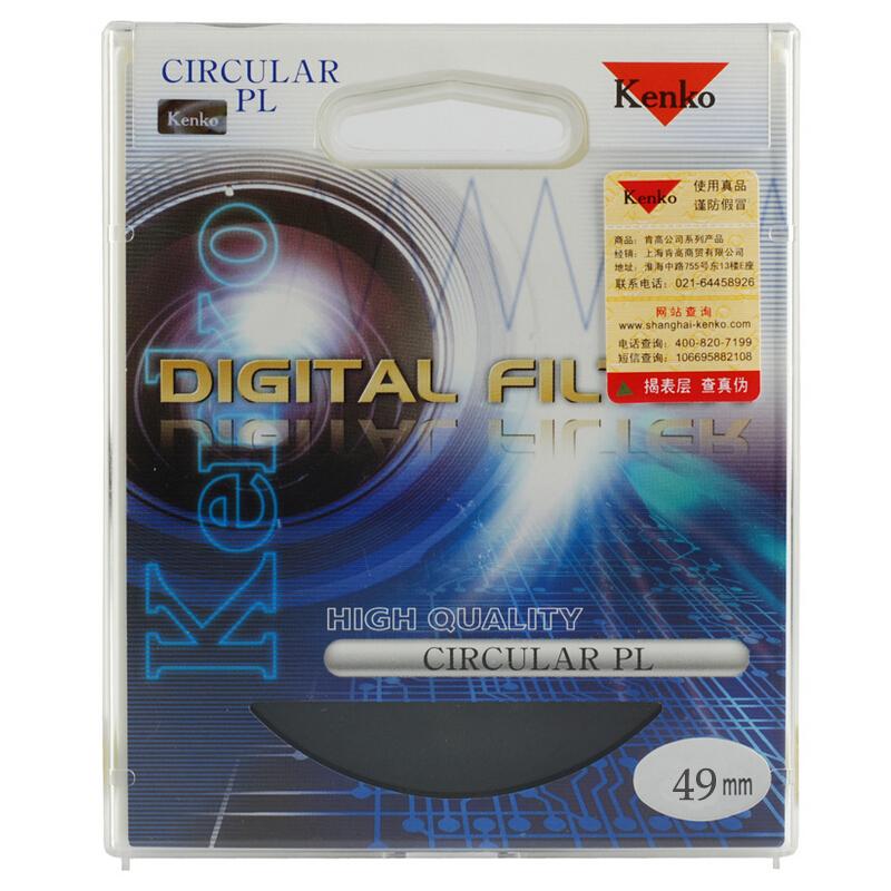 2 in 1 49mm Kenko CPL Circular Polarizer Filter+ Multilayer Coating Camera UV MC Filter For SLR Camera Lens(China (Mainland))
