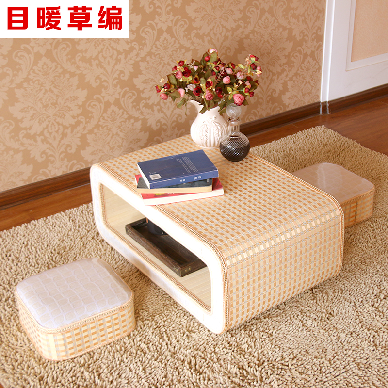 Modern Coffee Table Fashion Simple Small Apartment Kung Fu Tea Table