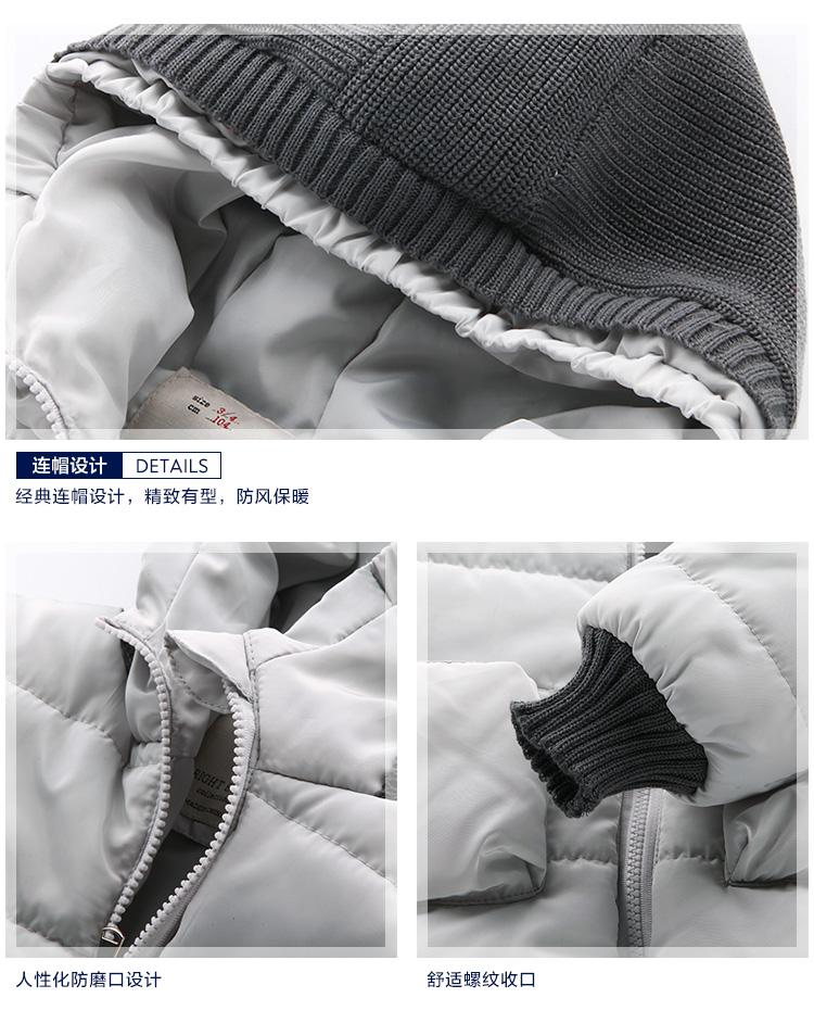 Скидки на 2016 новых зимнее пальто молния Мальчик Hat ватник куртка дети дети детские U5653