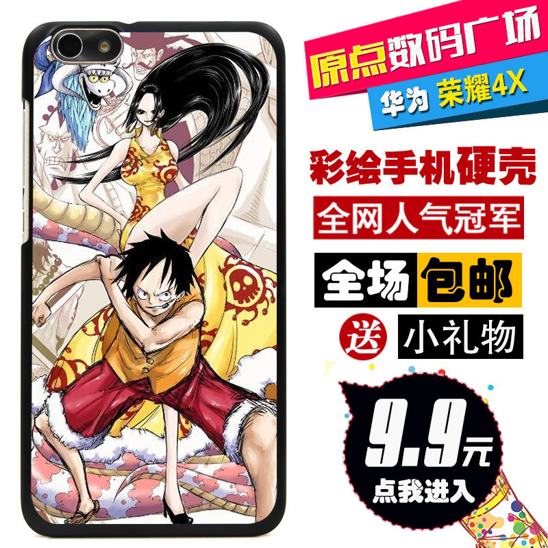 """New Fashion Ultrathin Cartoon Hard Back Phone Case for Huawei 4X Play 5.5 """"Phone Protective Cover Shell One Piece 71(China (Mainland))"""