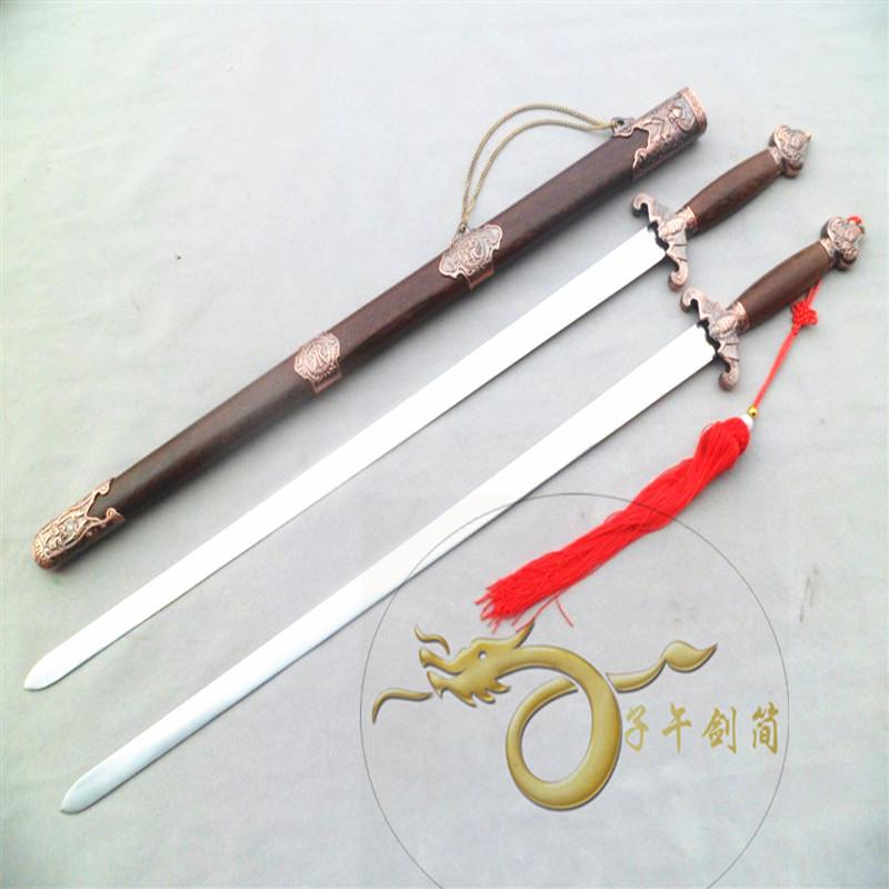 China tai chi sword stainless steel double Yuanyang Wu Shujian Gifts edged usually exercise - shao yan's store
