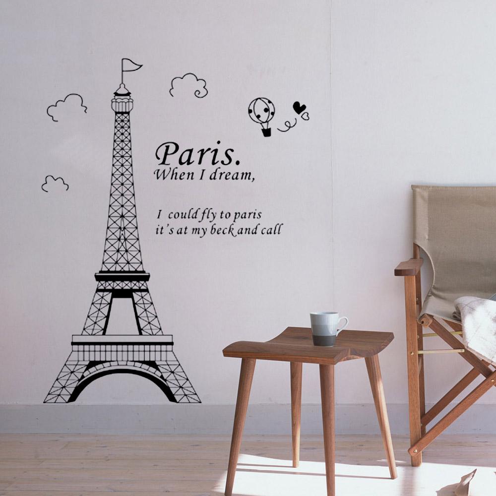 Art Decor Mural Room Decal Sticker DIY Wall Sticke Romantic Paris Eiffel  Tower Beautiful View of. Online Get Cheap Paris Tower Eiffel  Aliexpress com   Alibaba Group