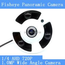 HD 1.0MP 720P 360 Degree Wide Angle Fisheye Panoramic Camera AHD Infrared Surveillance Camera Security Dome Camera