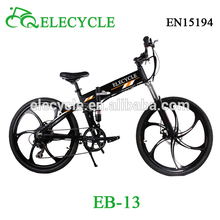 ELECYCLE Eb13-3 350W 36V foldable/folding Mountain Electric Bike Electric Bicycle e bike chinese jiangmen for sale