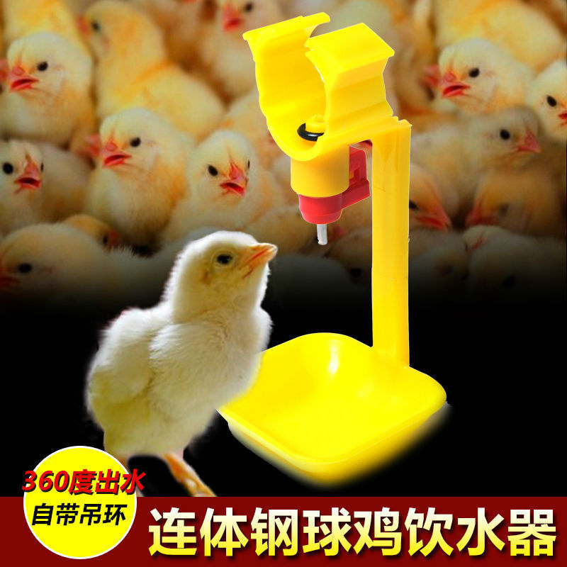 """NEW POULTRY NIPPLE DRIP CATCHING CUP ATTACHES TO 3/4"""" PVC PIPE CHICKEN COOP DRINKER with bowl Free Shipping(China (Mainland))"""