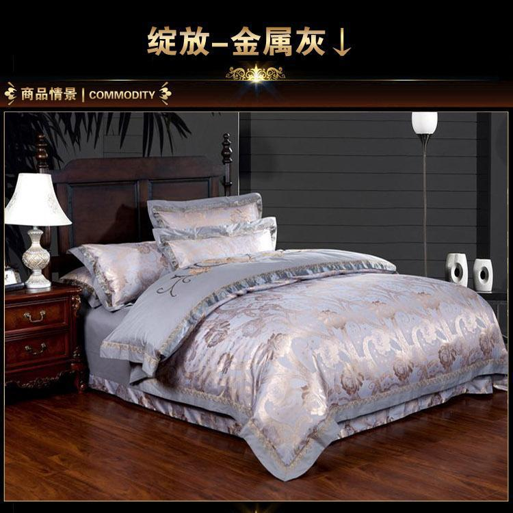 Luxury grey satin jacquard bedding comforter set king queen size wedding duvet cover bedspread bed in a bag sheets sheet quilt(China (Mainland))