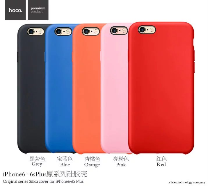 (1pcs)new hot sales HOCO Original Silicone Case For Apple iPhone 6s 6s plus Case Cover colors with retail box(China (Mainland))
