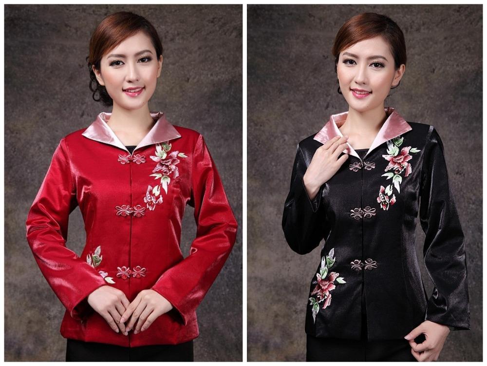 Модная китайская одежда