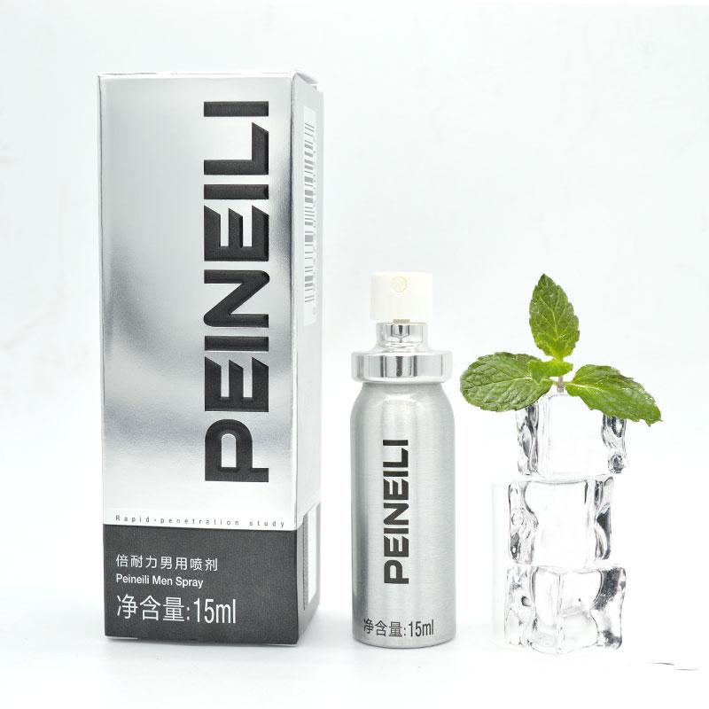 2016 PEINEILI sex delay men spray male external use Anti premature ejaculation prolong 60 minutes delay sex time sexual enhancer