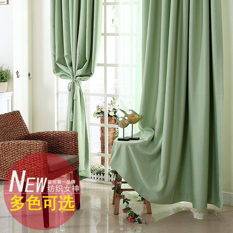 Curtain Finished Product Dark Green Solid Color Living Room Curtain Multicolo