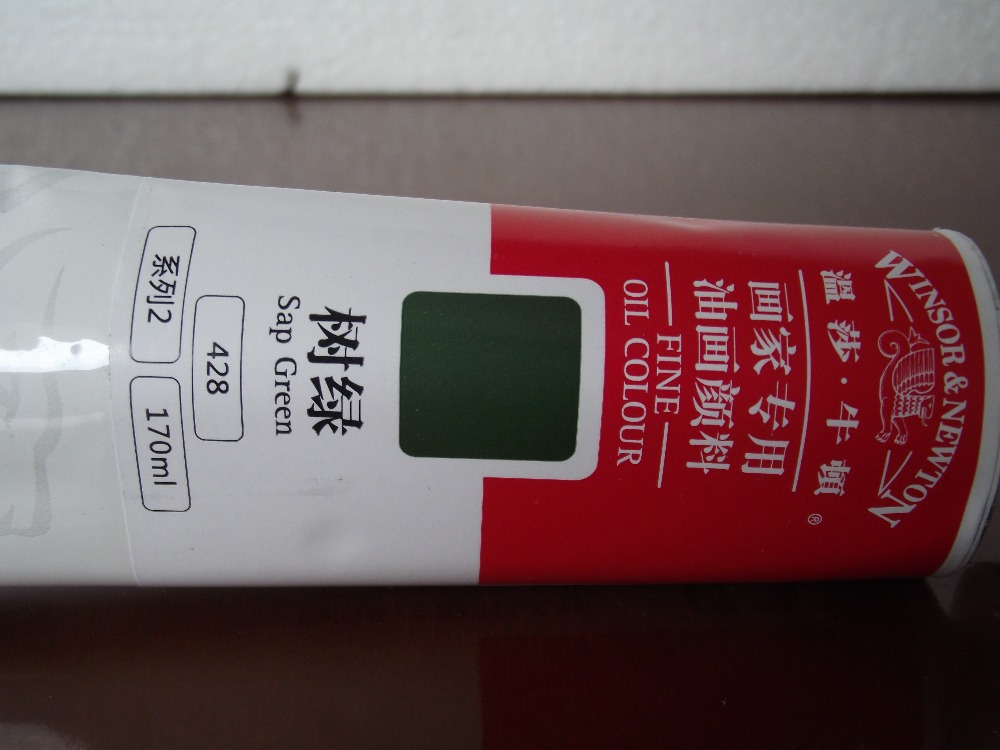 Sap Green 170 ML oil paints Winsor&newton Special oil paint for painter(China (Mainland))