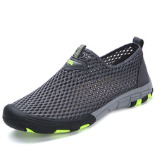 2016 New Men Summer Mesh Shoes Loafers Slip On Super Cool Sport Water Shoes Walking Comfortable Breathable Men's Shoes zapatos(China (Mainland))