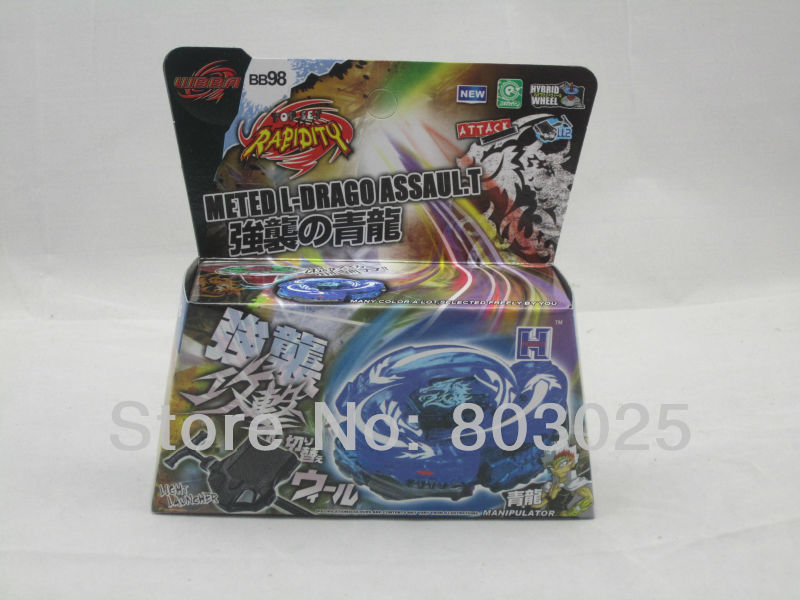 Bey Blade Limitted Metal Fusion Rapidity Beyblade BB98 Meted L-Drago Assult.T, Spin Top Set Toy For Kids Birthday Gift Toy(China (Mainland))