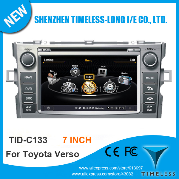 Dual 7 Inch Touch Screen 7 Inch Touch Screen Car Radio
