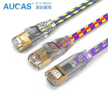AUCAS 0.5M 1M 2M 3M 5M 8M 15M 1PC CAT7 Wave FTP Ethernet Cable Engineering Grade Flat Patch Cord Cable RJ45 network cable