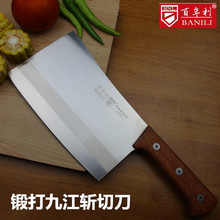 Creative Kitchen Knives cutting tools slicing meat knife cut cutter Kitchen Accessories Cheese Slicer