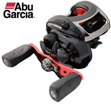 fishing reel promotion