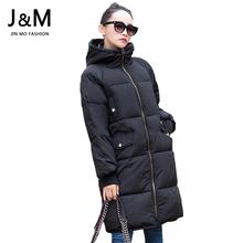 dugacke jakne za zene za zimu online prodaja isporuka u regionu