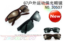 30507 TECHKIN-G7 New arrived outdoor polarized High quality Sports Sunglasses Men's Cycling Bicycle Bike Sunglasses