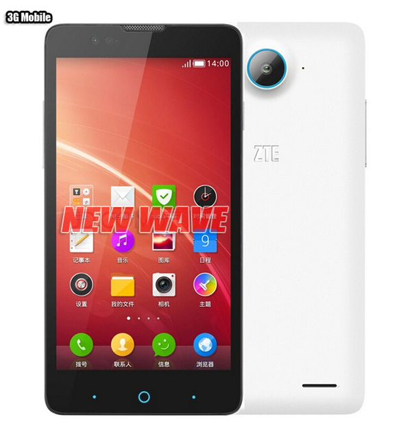 In Stock ZTE V5 Red bull ZTE V9180 2G RAM 8G ROM Wcdma Nubia Red Bull Android 4.4 Mobile Phone MSM8926 720P 13MP Multi-language