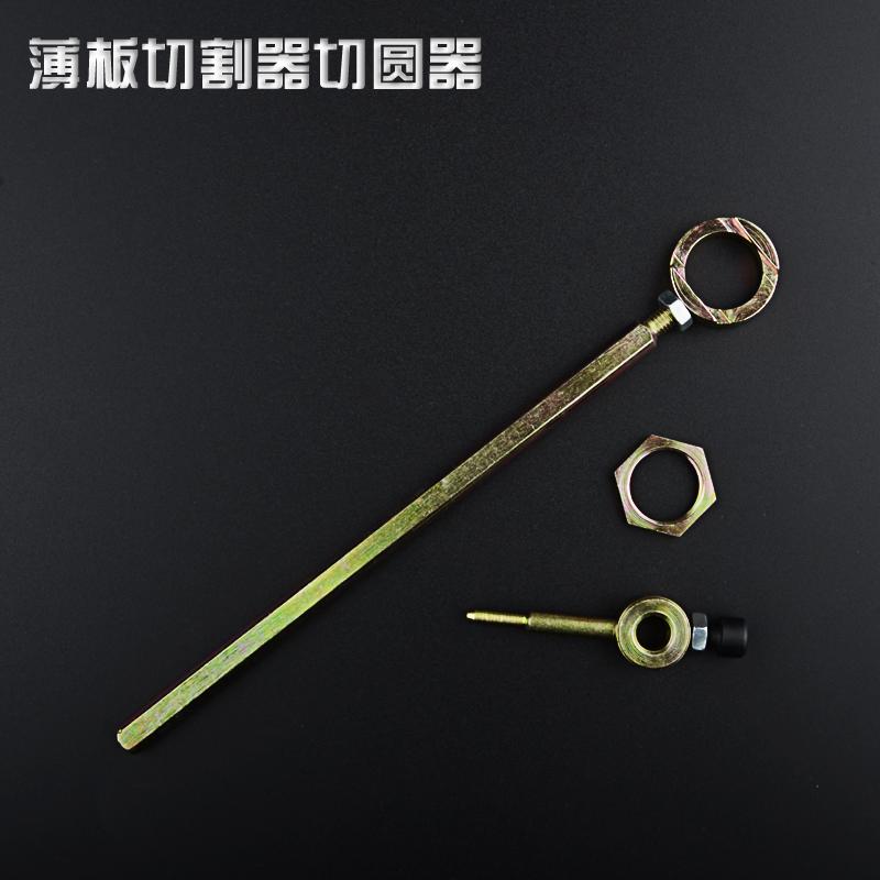 160A-type cutters cut sheet cut in round circle accessory<br><br>Aliexpress